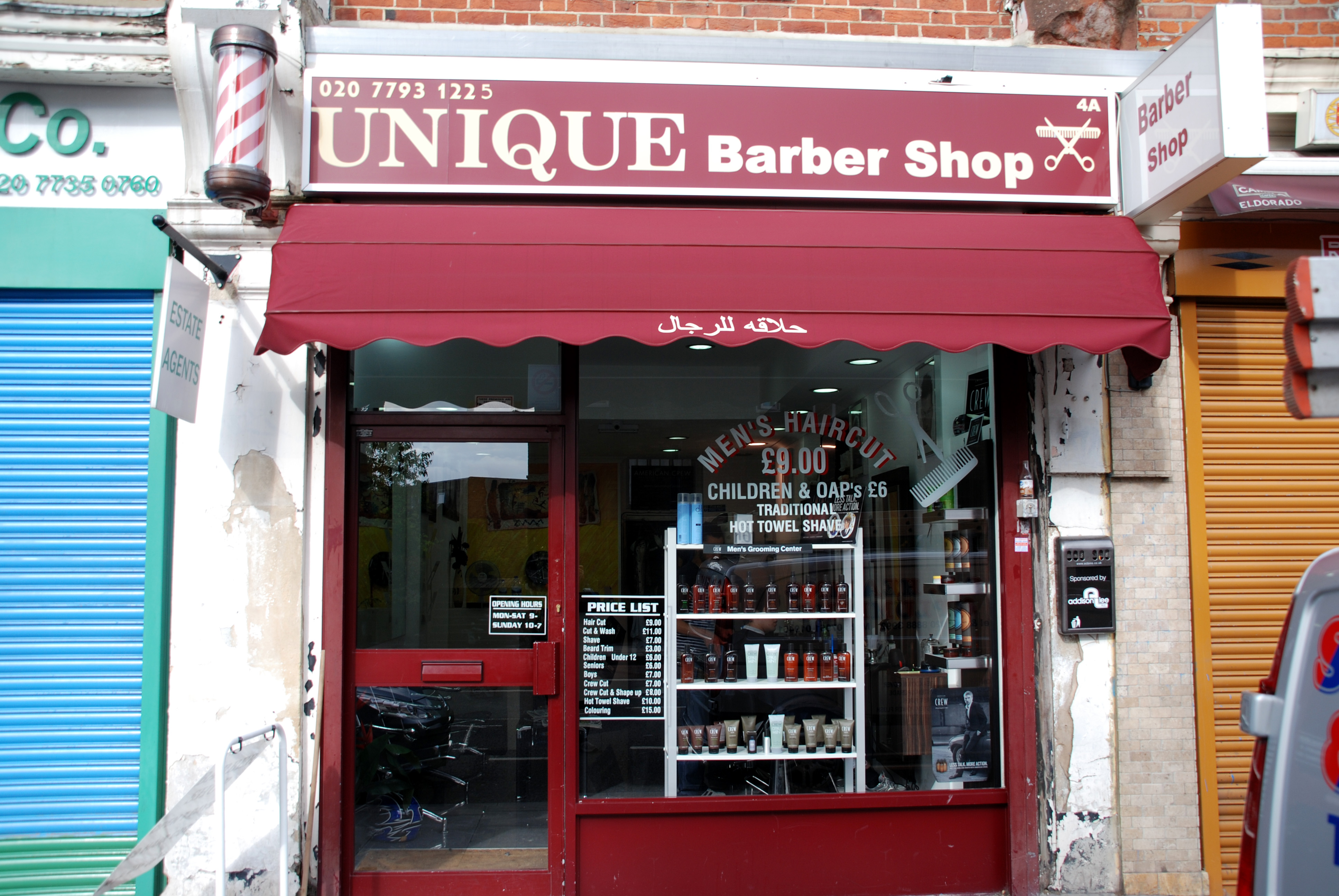 Local Barbers : Local barbers ? The Oval Blog